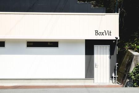 BoxVit外観.jpg
